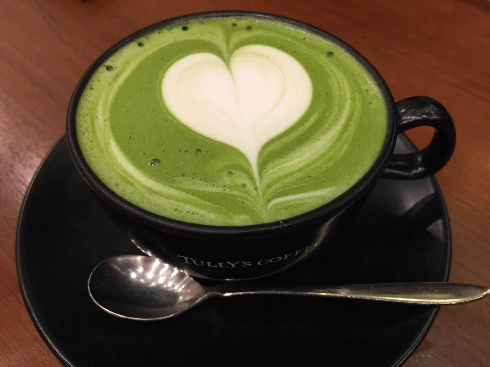 gi kroppen din energi med grønn te